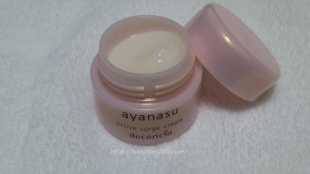 active surge cream